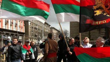 ВМРО излиза на протест пред турското посолство в София