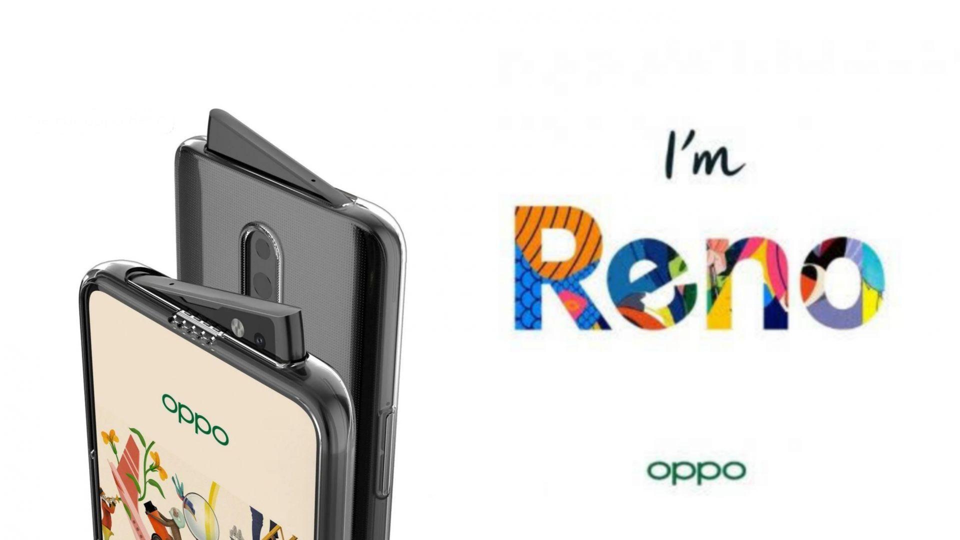Oppo показа бъдещето на селфи камерите