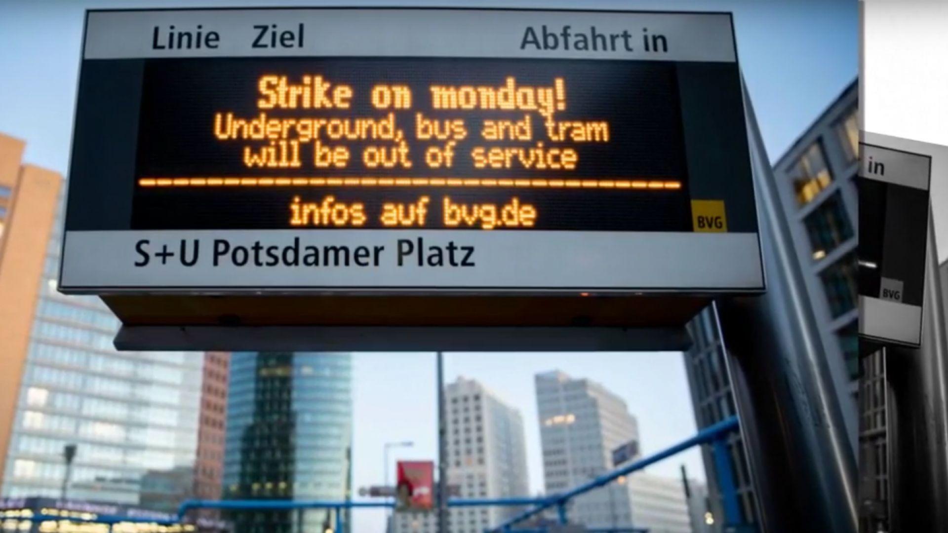 Транспортна стачка блокира Берлин