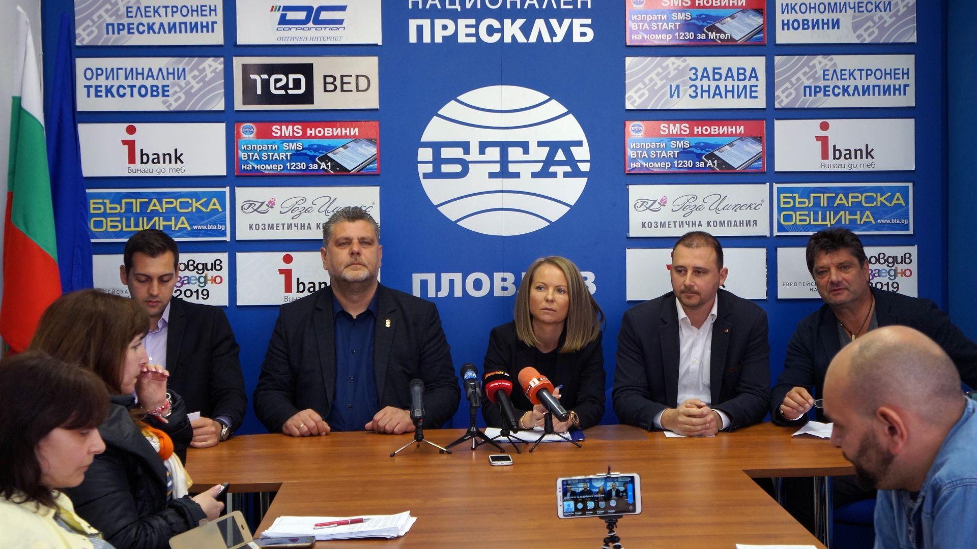 """Общински съветници от Пловдив искат оставки в """"Пловдив 2019"""""""