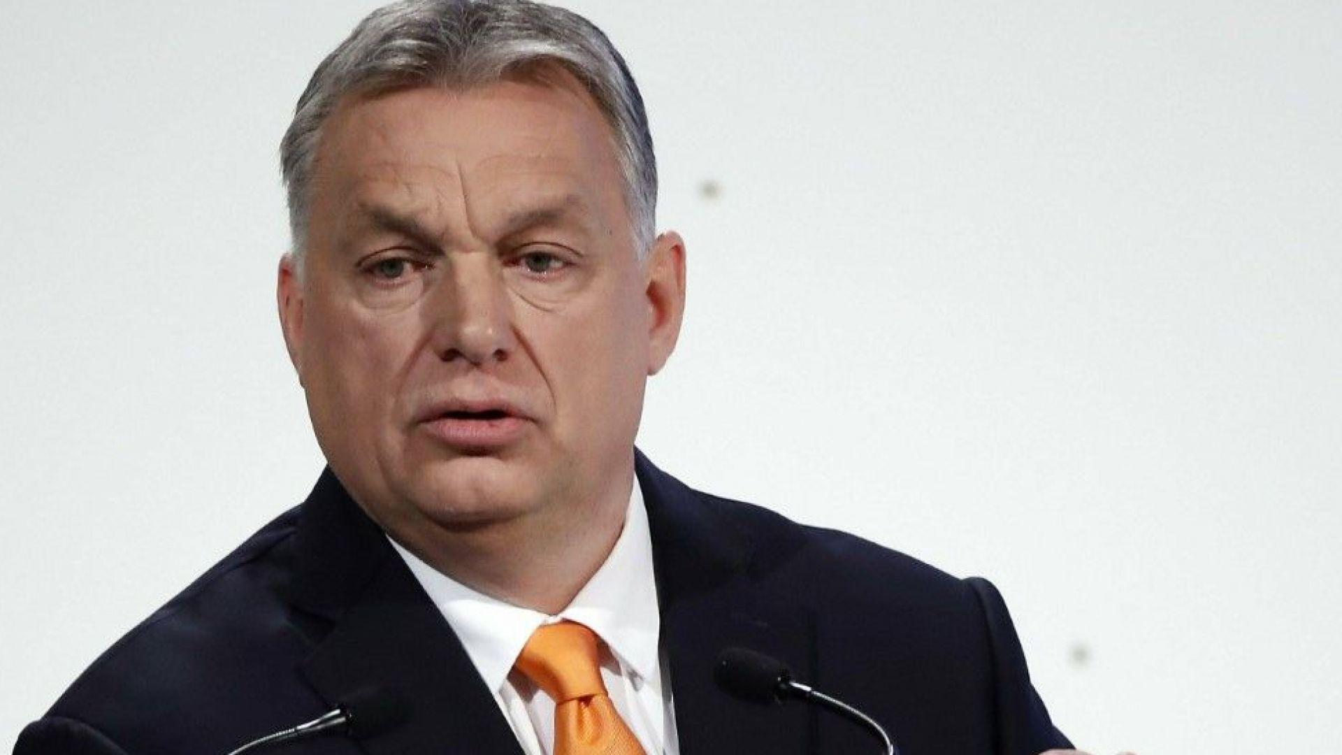 Как Орбан ще вдига раждаемостта в страната си