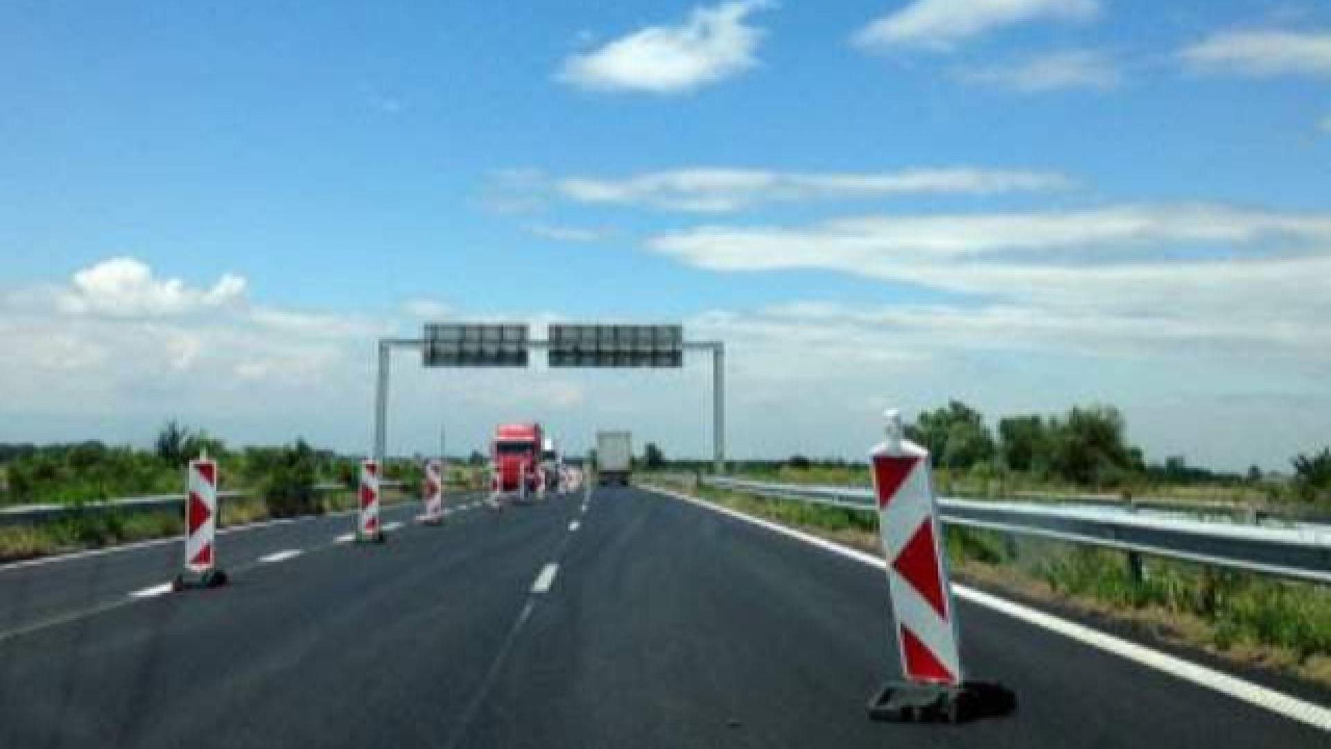 Очаква се експерти да направят оглед на автомагистрала