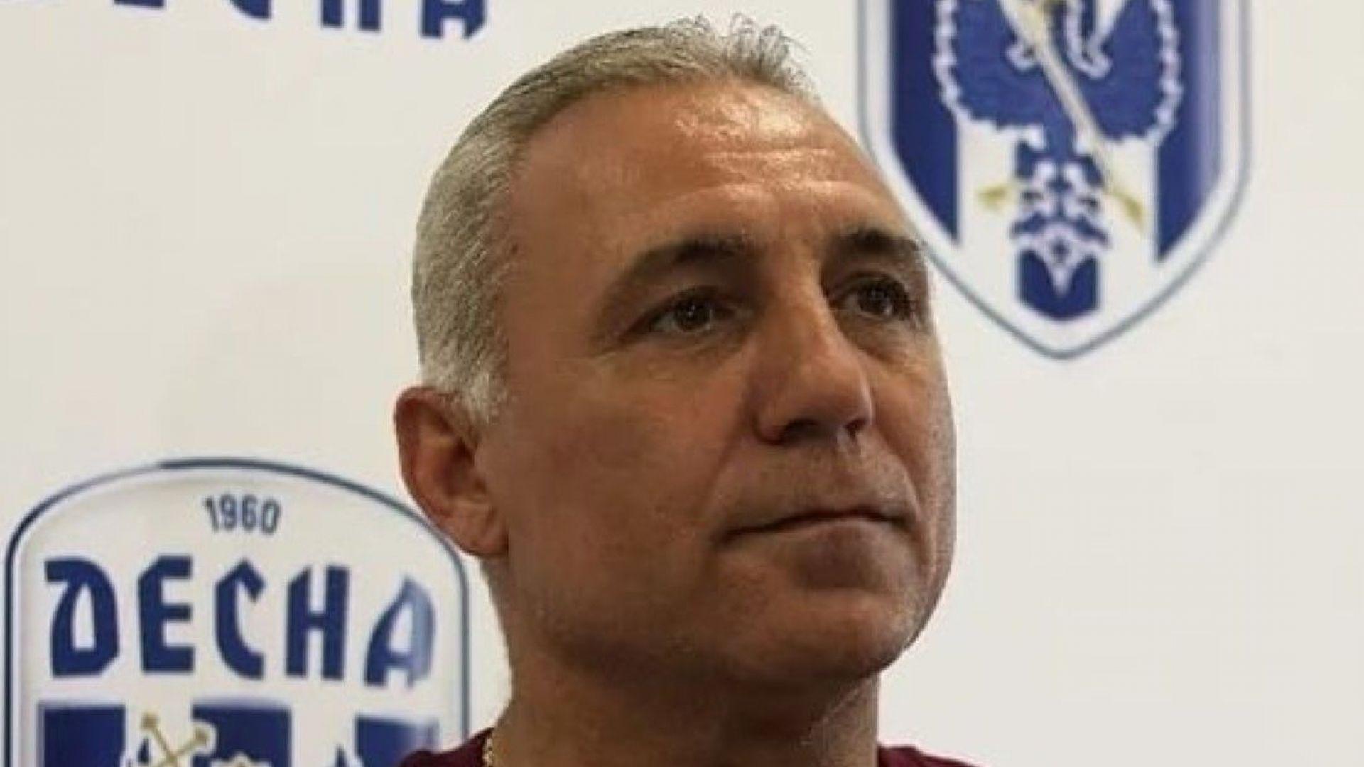 """Стоичков треньор на стадион """"Юри Гагарин"""" ... за първи април"""