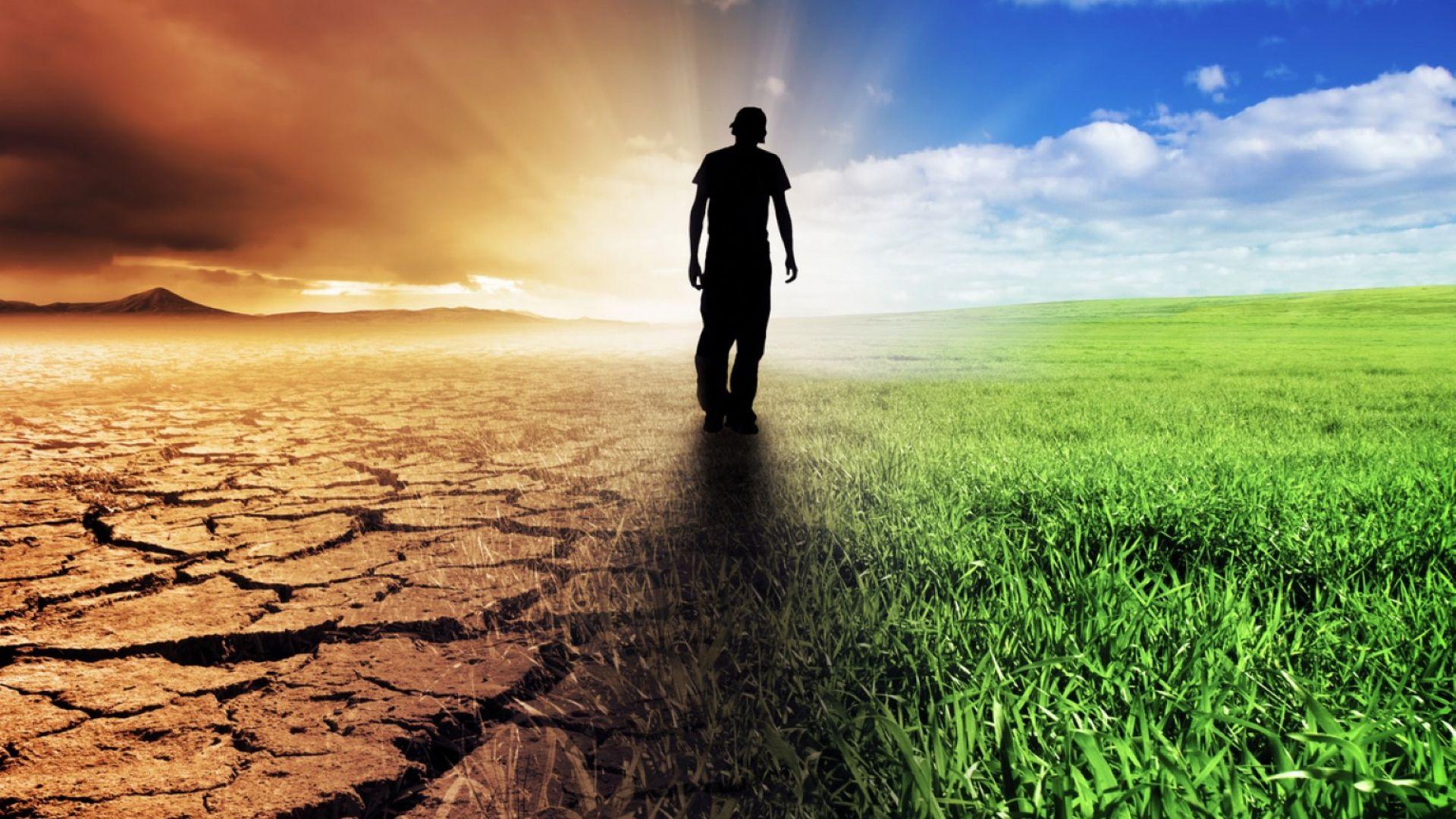 Концентрацията на въглеродния двуокис е най-висока от 3 млн. години