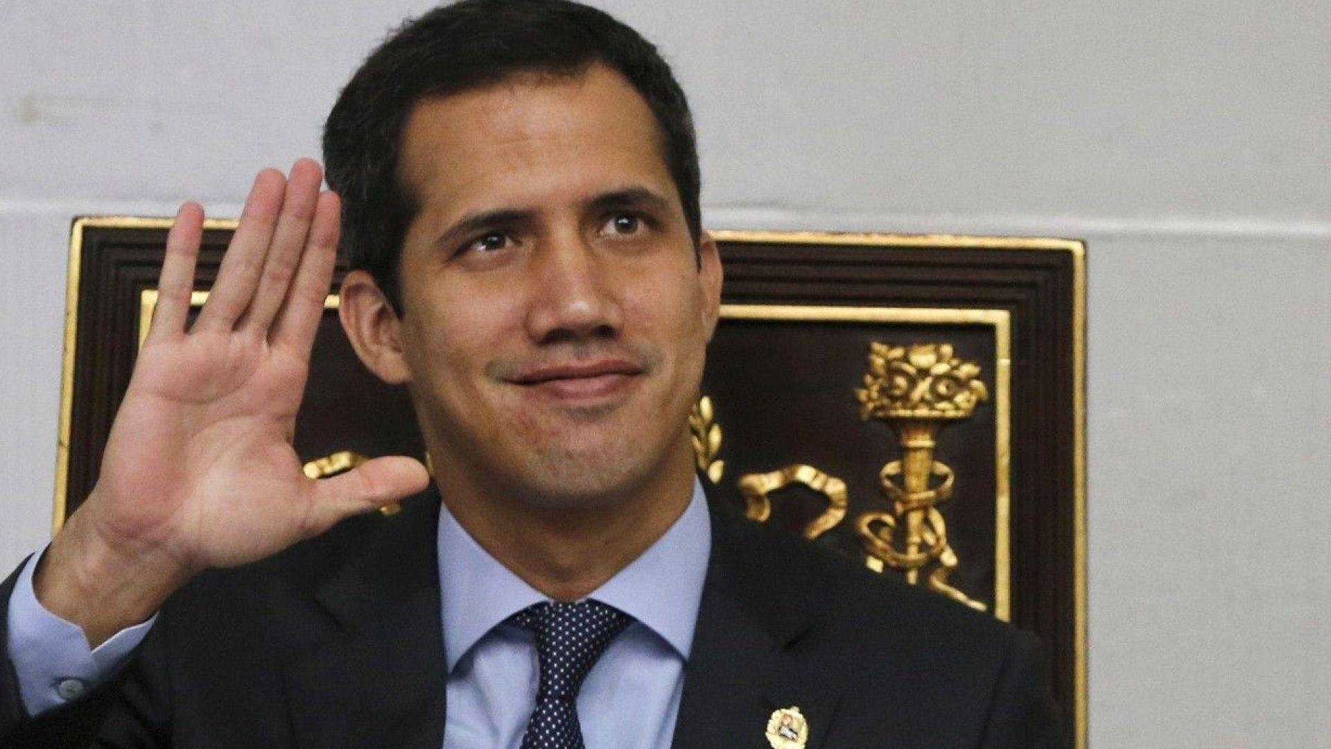 Отнеха депутатския имунитет на Гуаидо
