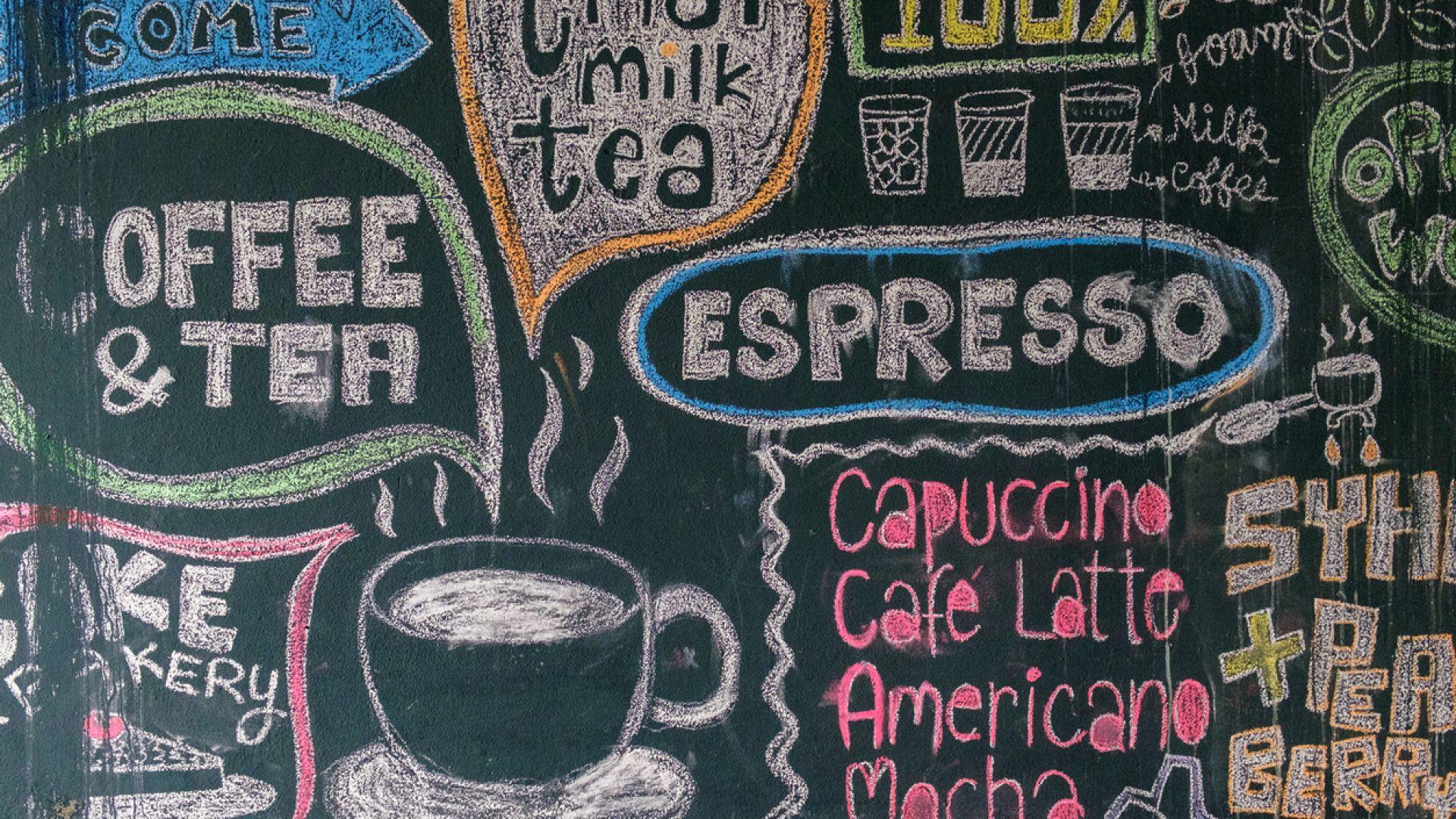 """Дори мисълта за кафе може да """"разбуди"""" мозъка"""