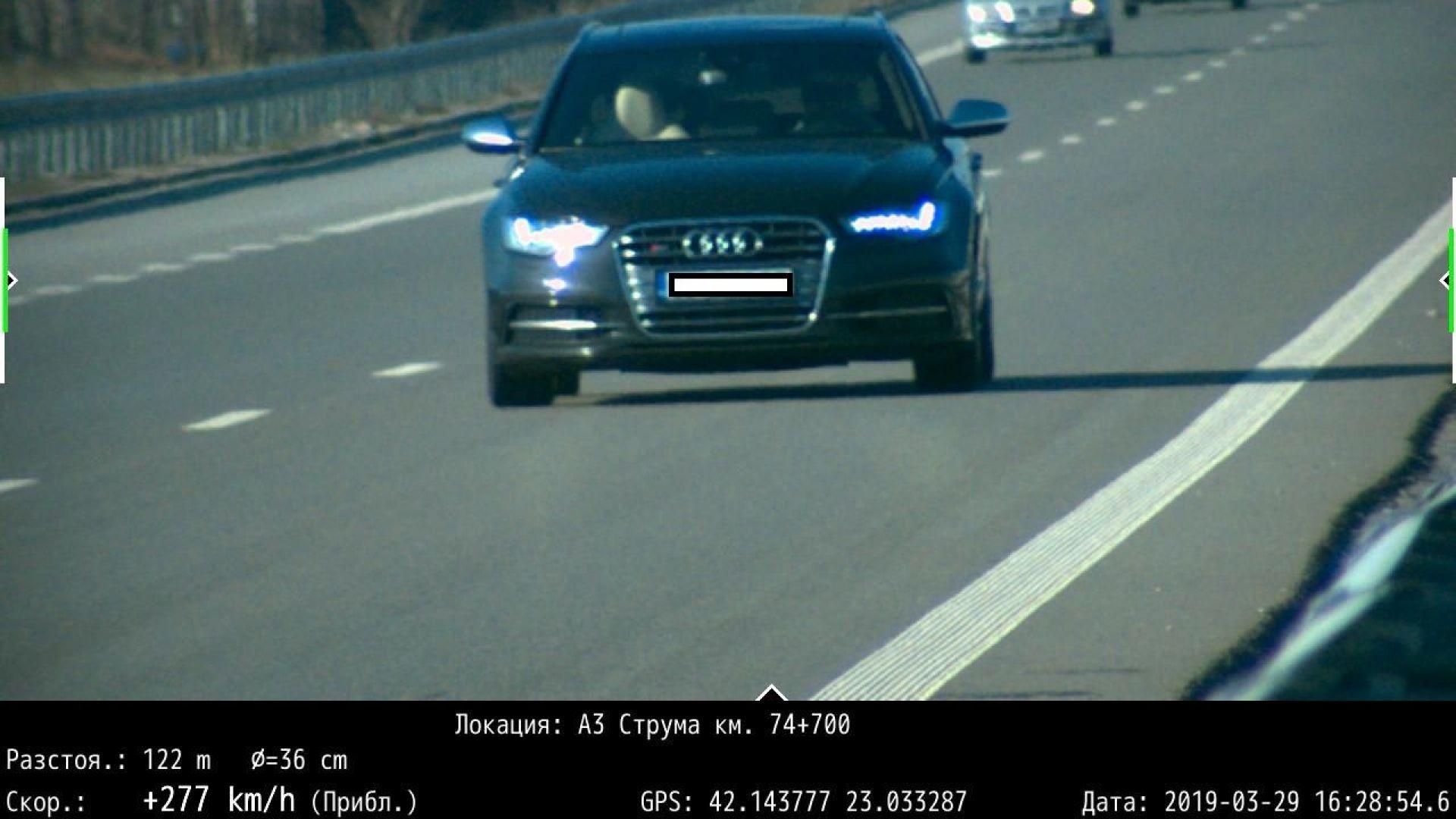 Снимка: МВР показа колата, която летя с 277 км/ч по магистрала Струма