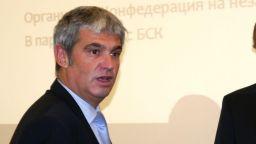 КНСБ: Сивата икономика в България е около 21%