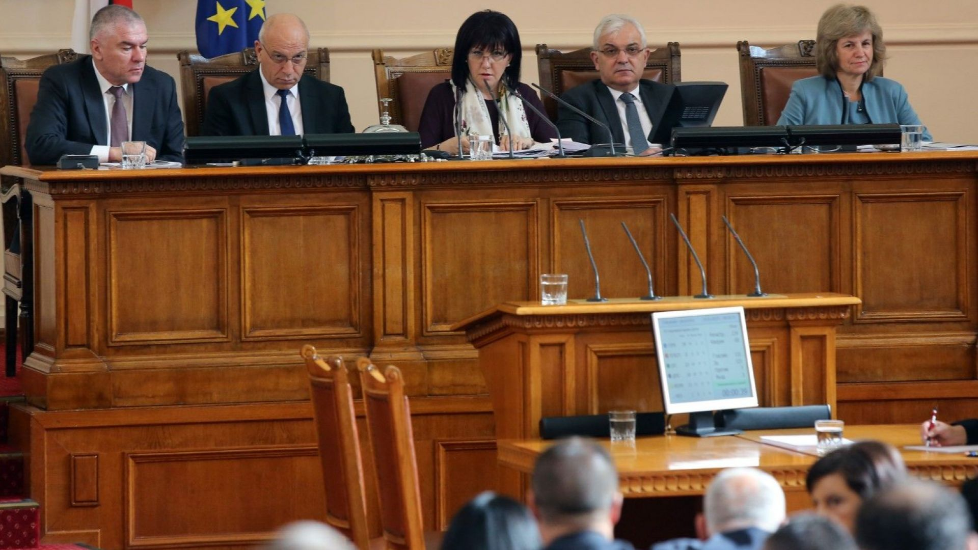 Парламентът прие законопроект за признаване на съдебни актове за налагане на наказание лишаване от свобода