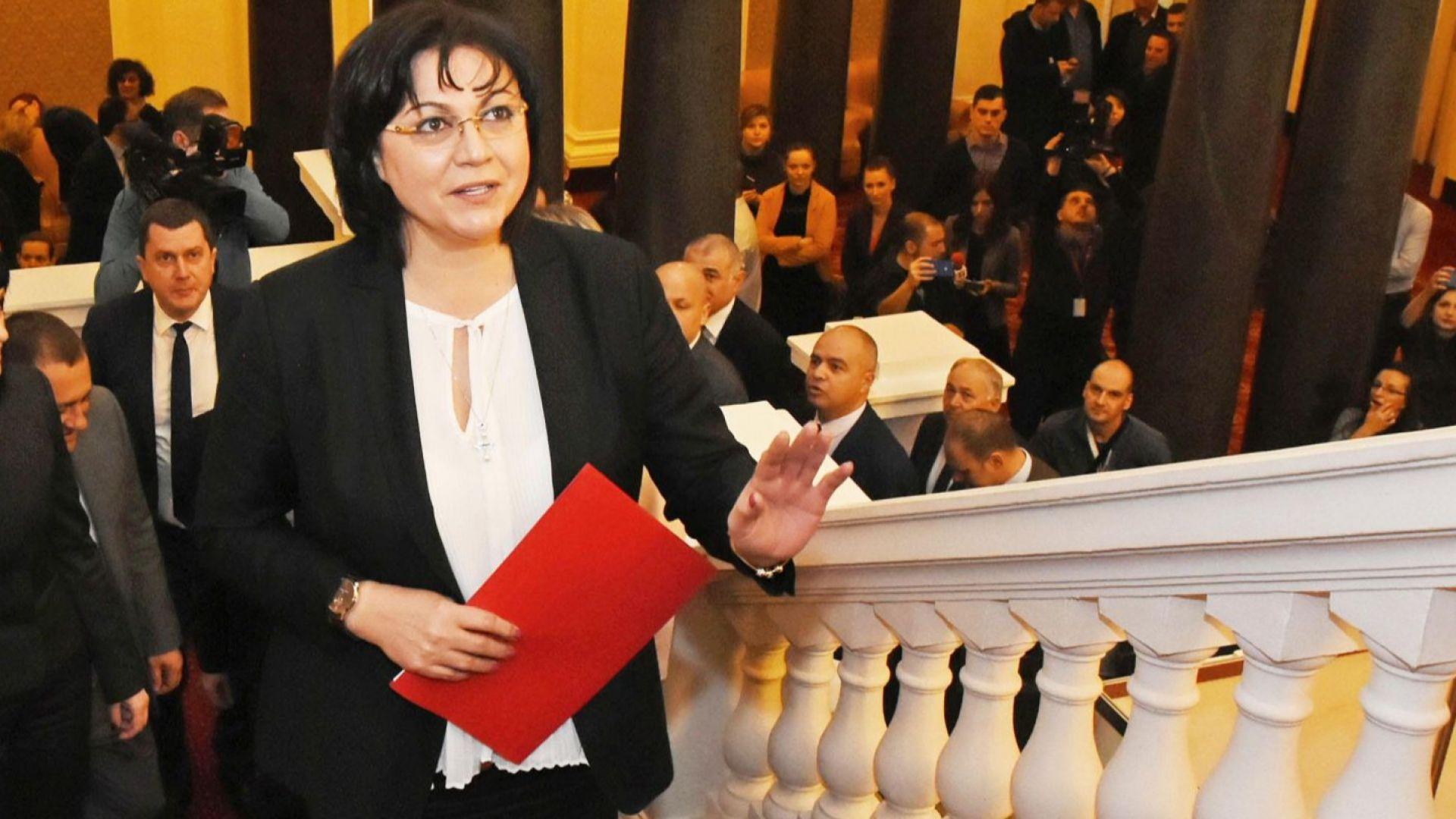 БСП внася подписи за отстраняване на Пламен Георгиев като председател на КПКОНПИ