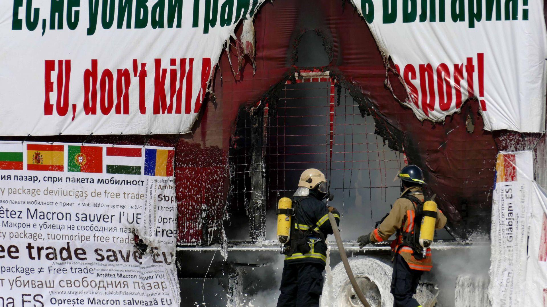"""България ще заведе дело в съда на ЕС срещу пакета """"Мобилност"""