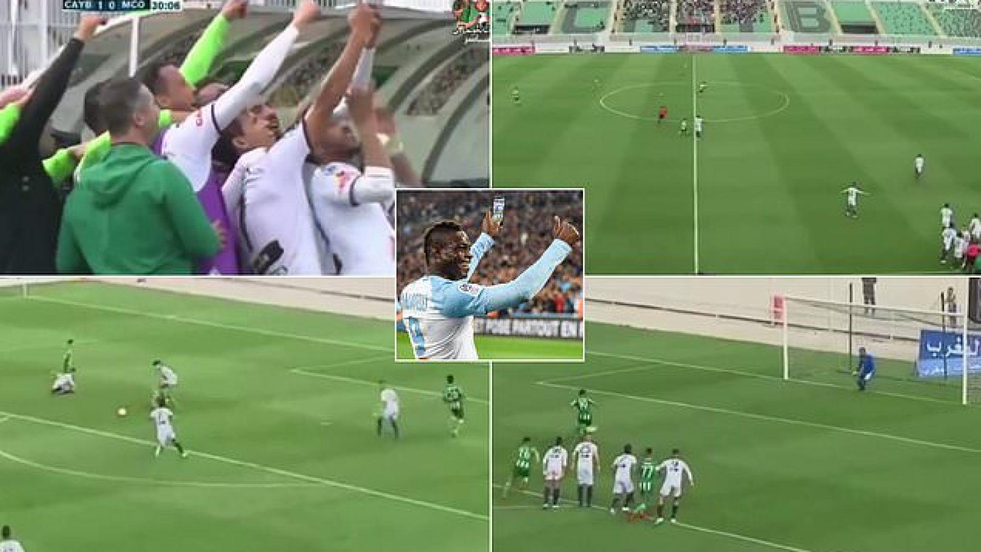 Футболисти в Мароко си платиха прескъпо за селфи (видео)