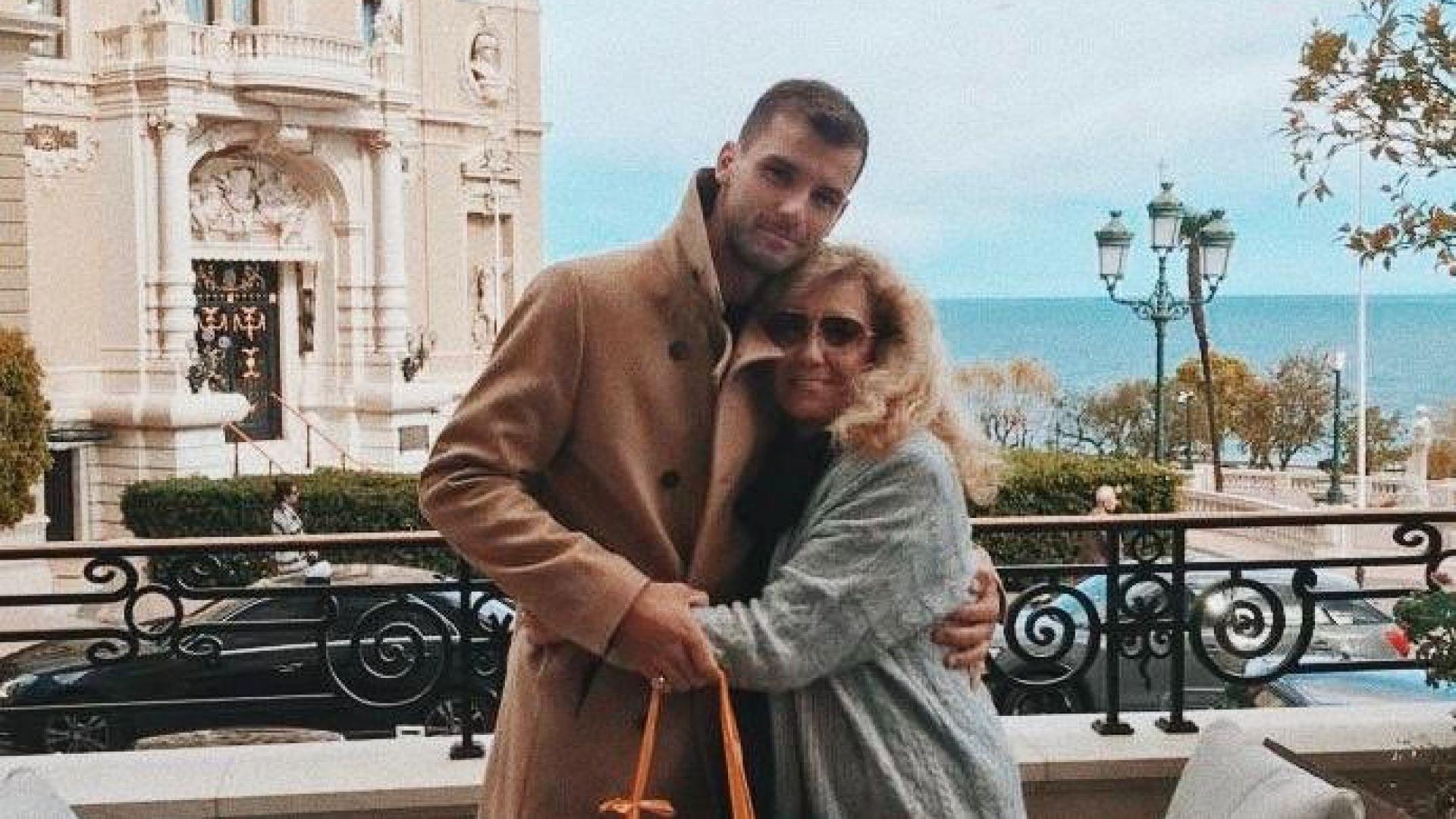 """Григор """"у дома"""" в Монако с майка си"""
