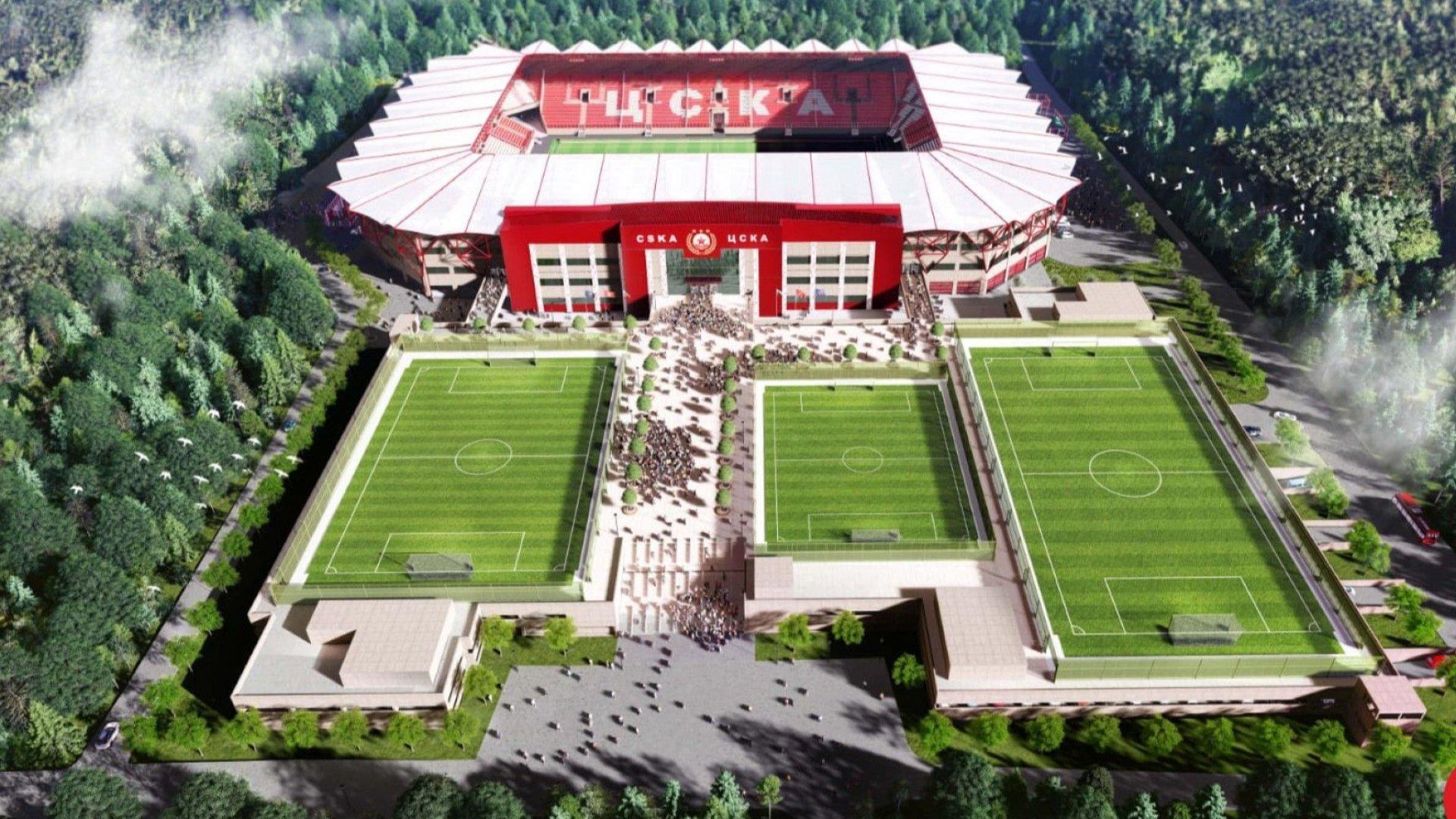 ЦСКА показа варианти за новия стадион