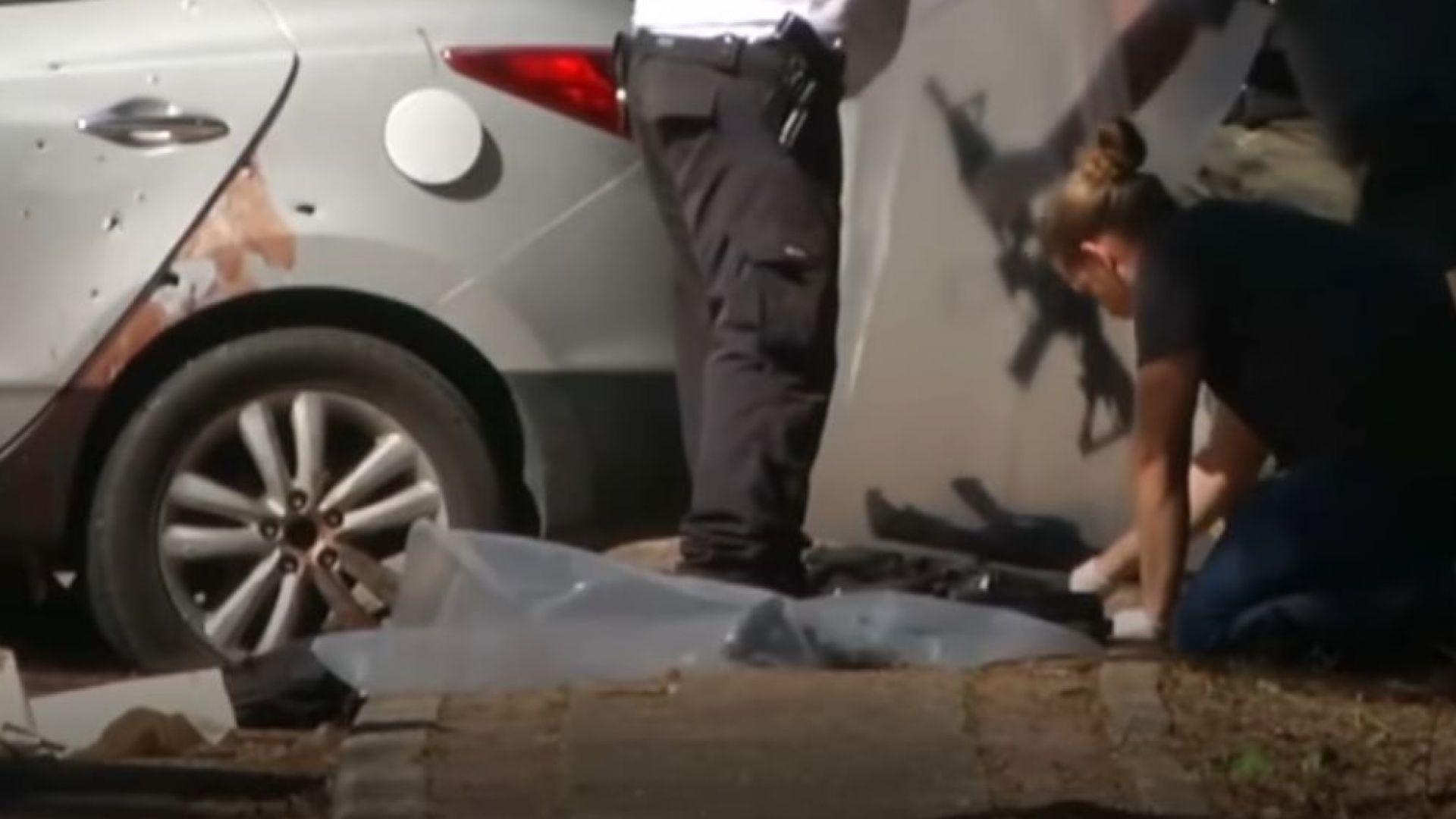 Ето какво остана на улицата, след като бразилската полиция уби 11 бандити (видео)