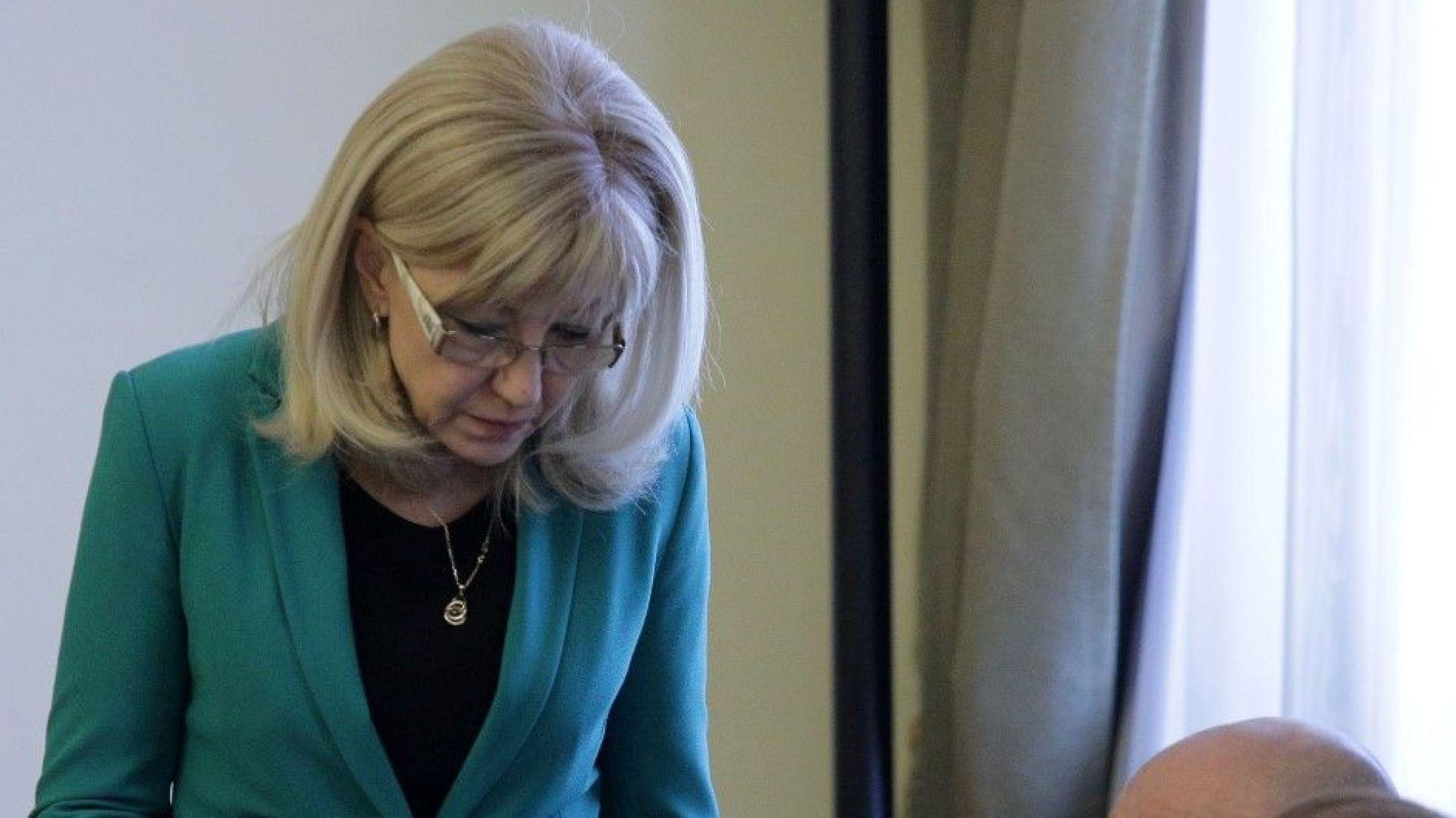 Министър Аврамова: С 1,6 млрд. лв. се обновяват 39 града в България
