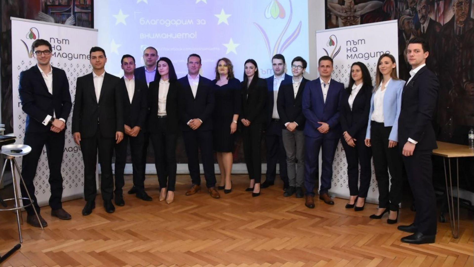 """""""Път на младите"""" искат европейска армия, повече правомощия за главния прокурор, електронно гласуване"""