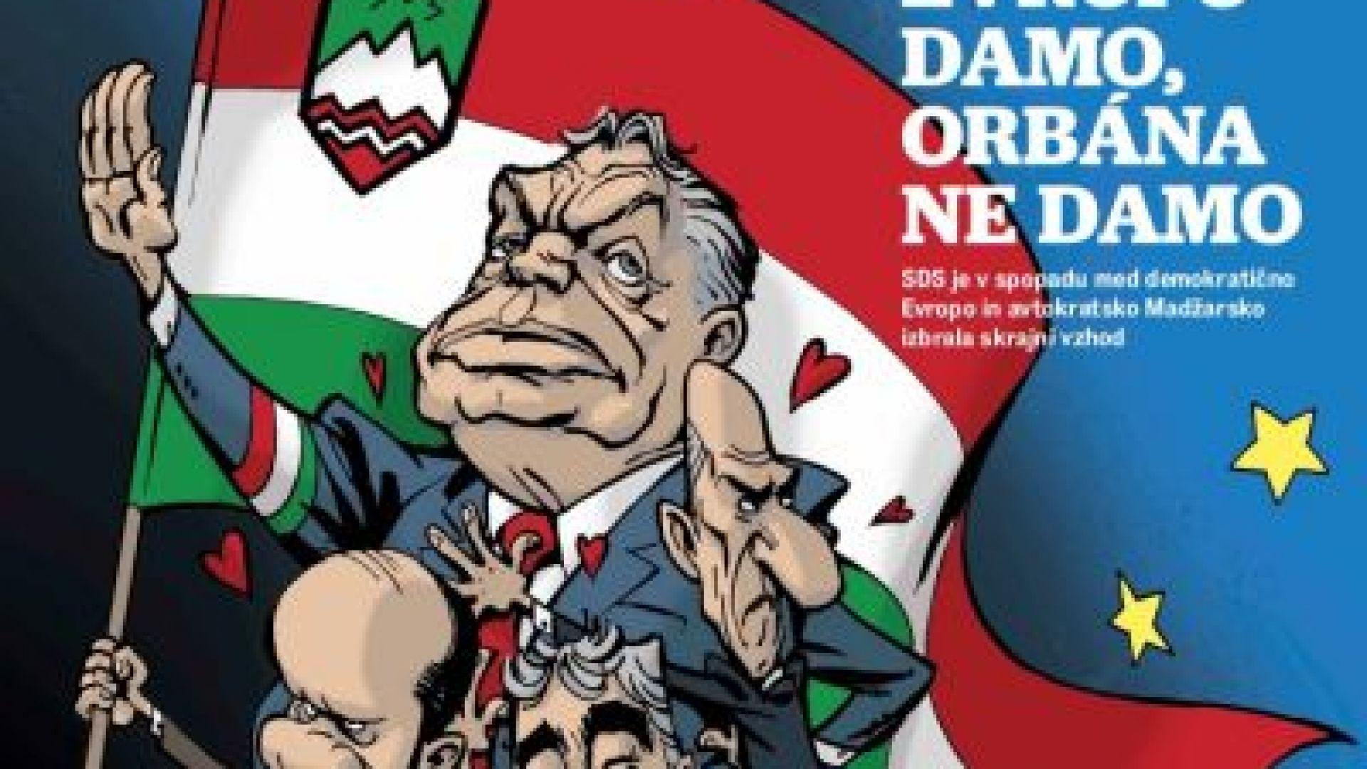 Карикатура на Орбан предизвика дипломатически скандал