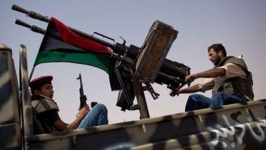 "Либия ""пламна"", ожесточени сражения се водят край Триполи"