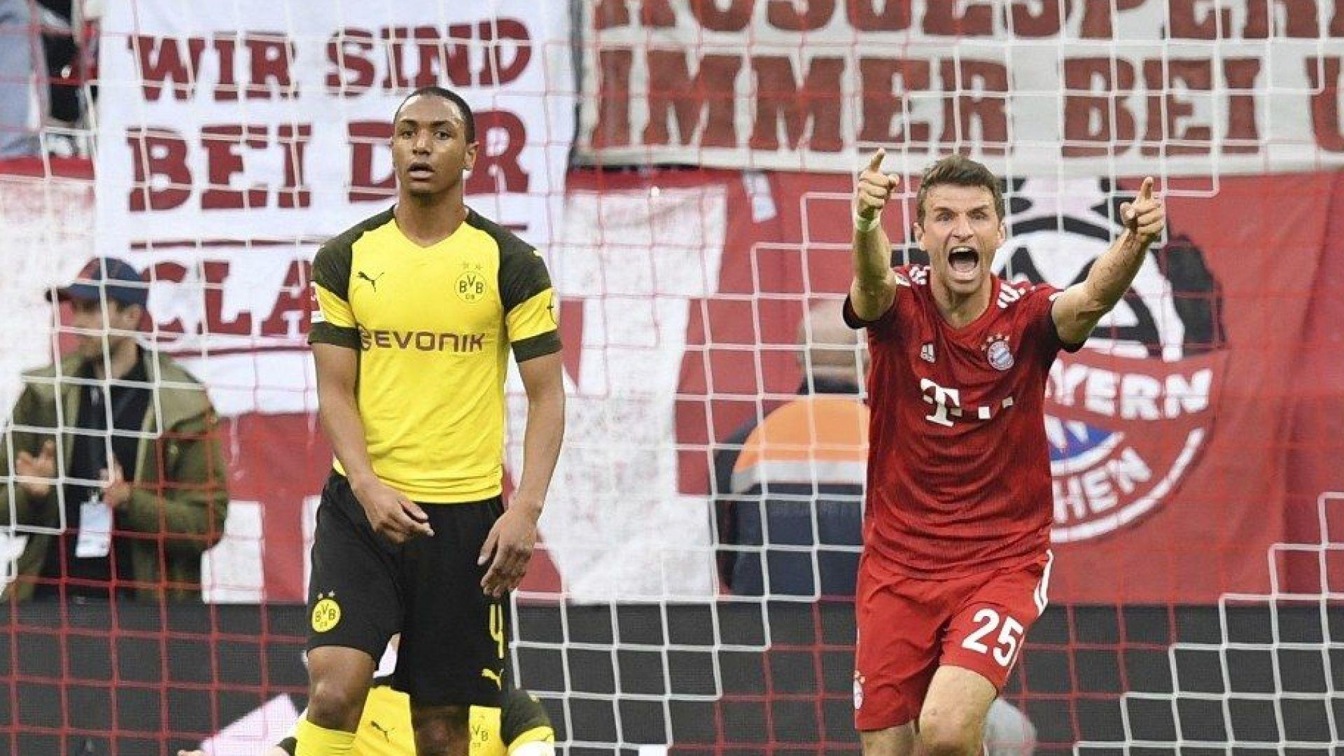 Бундеслигата пръсна рекордна сума за трансфери