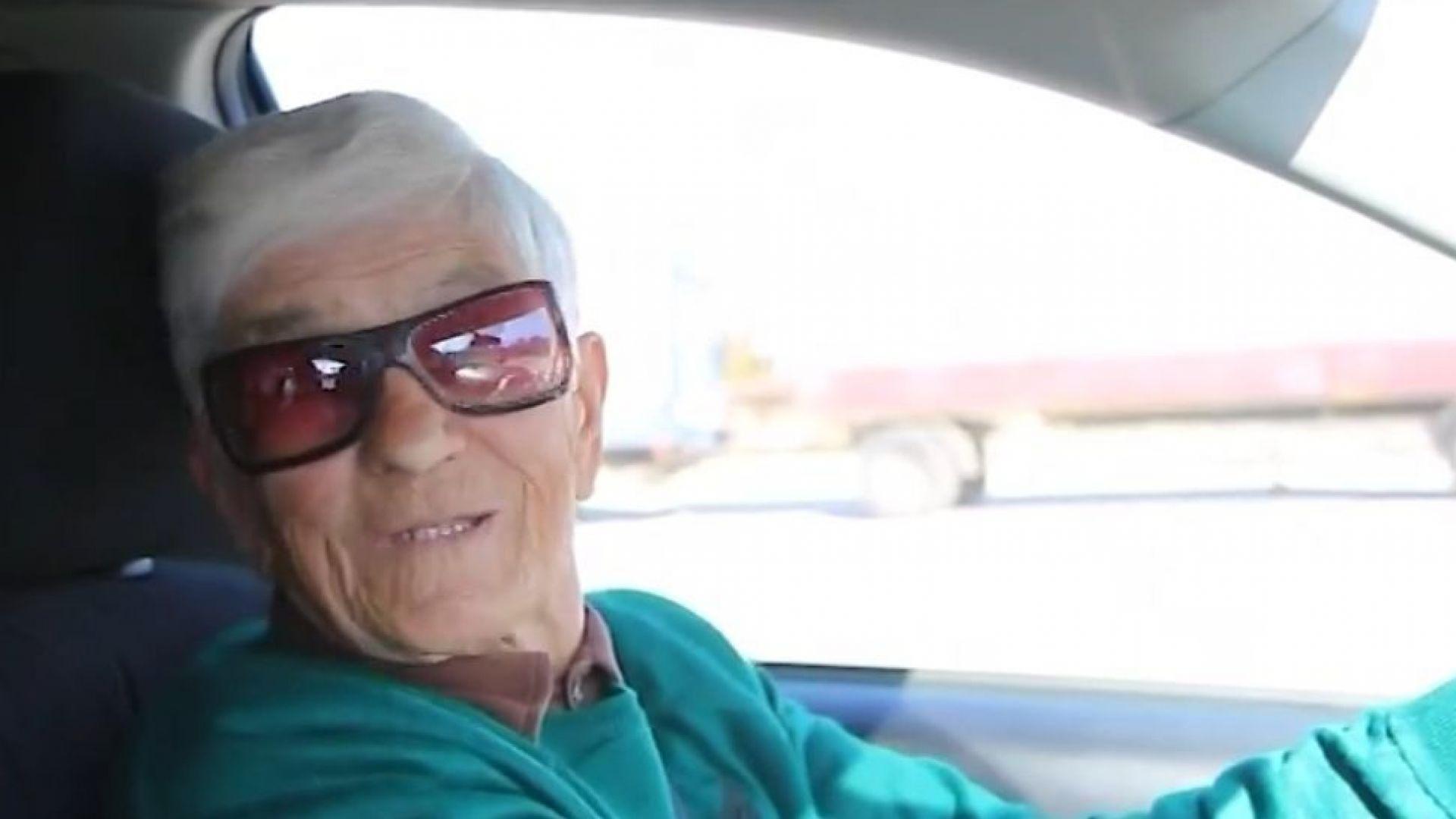 90-годишна жена от Добрич не слиза от автомобила