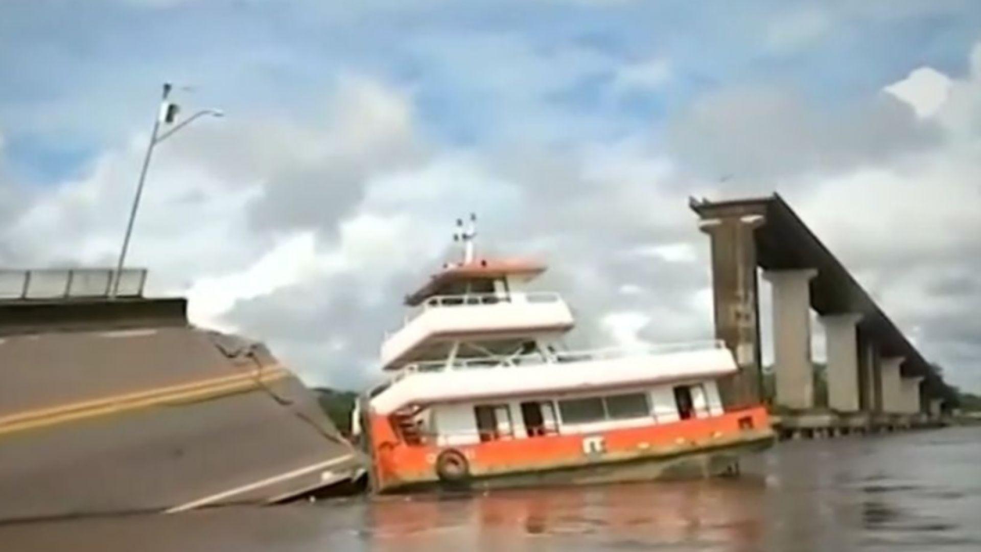 Ферибот се блъсна и унищожи мост над река в Северна Бразилия (видео)