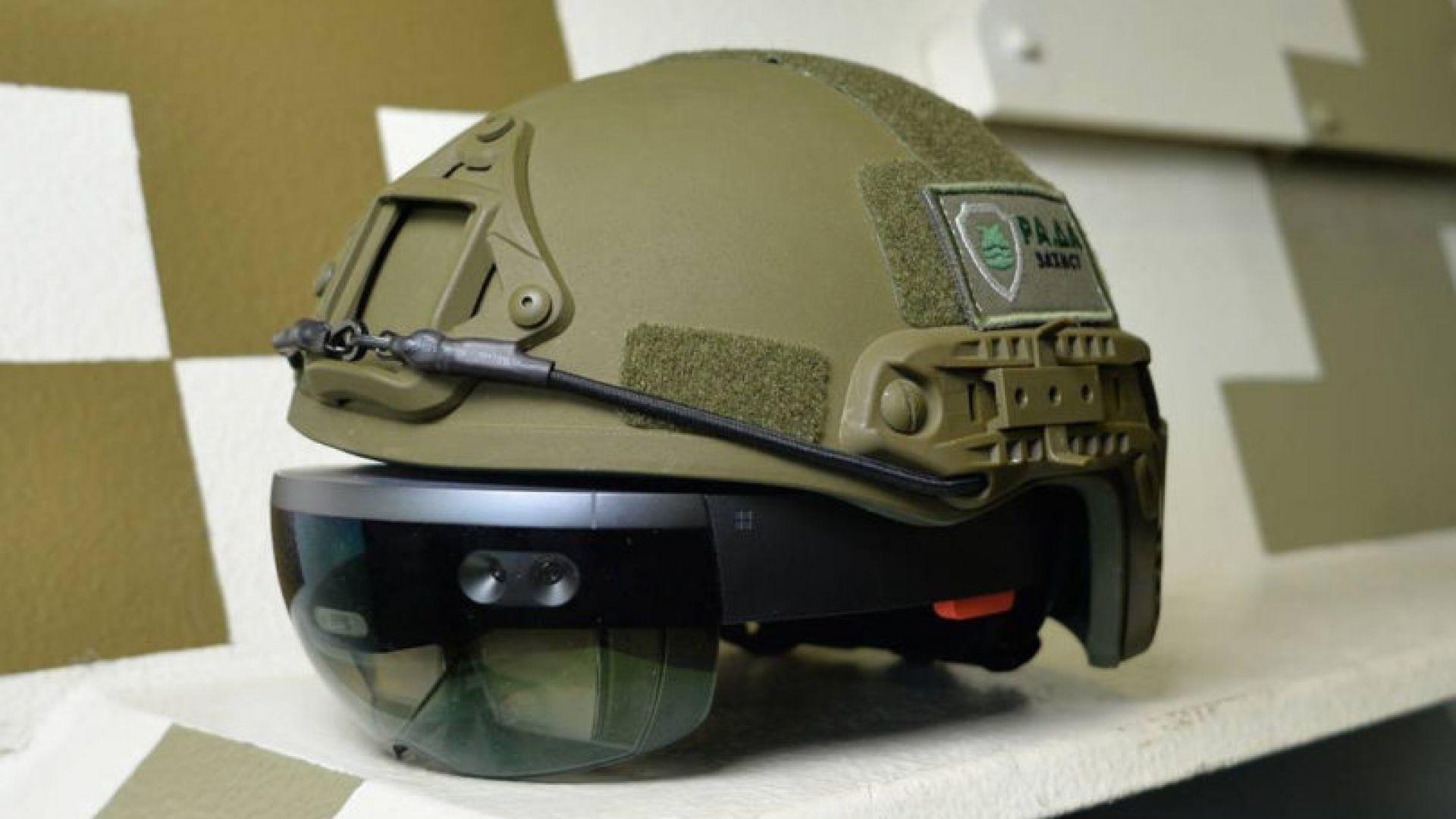 US армията залага на шлемовете на Microsoft