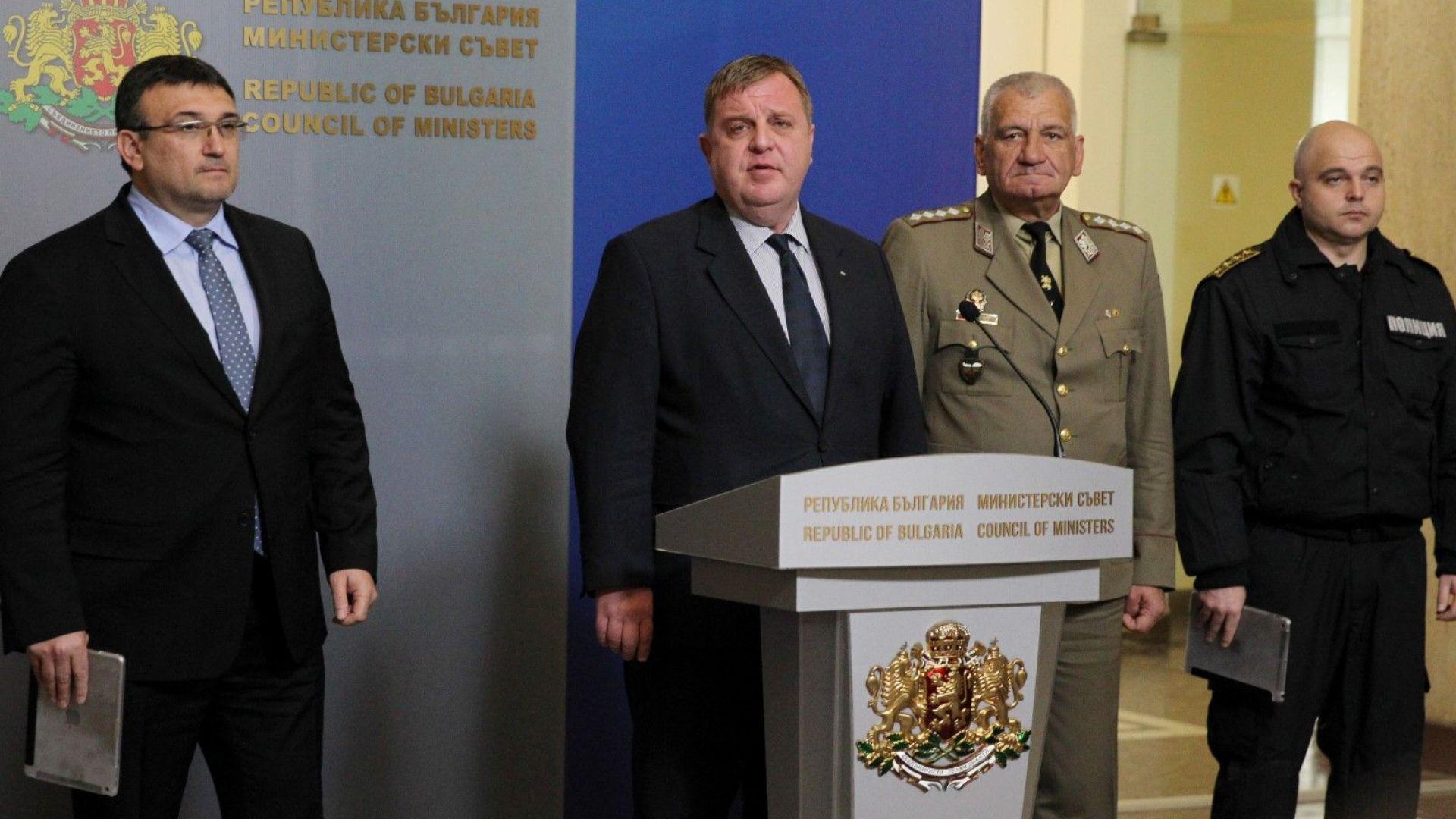 Младен Маринов, Красимир Каракачанов, ген. Андрей Боцев и главният секретар на МВР Ивайло Иванов