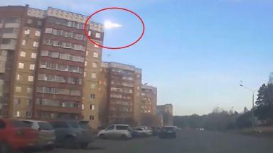 Метеорит избухна в небето над Красноярск (видео)