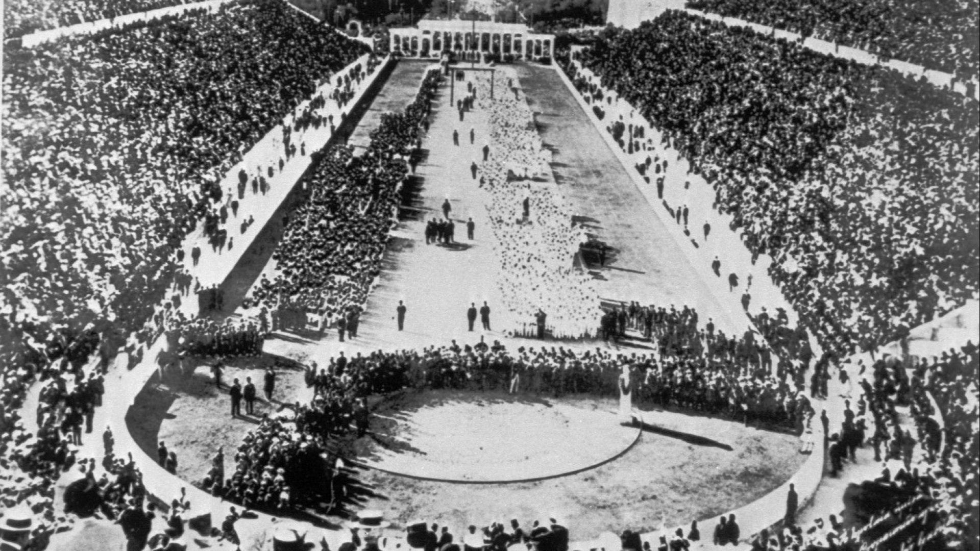 Платиха рекордни 8,8 милиона долара за Олимпийската харта на Кубертен