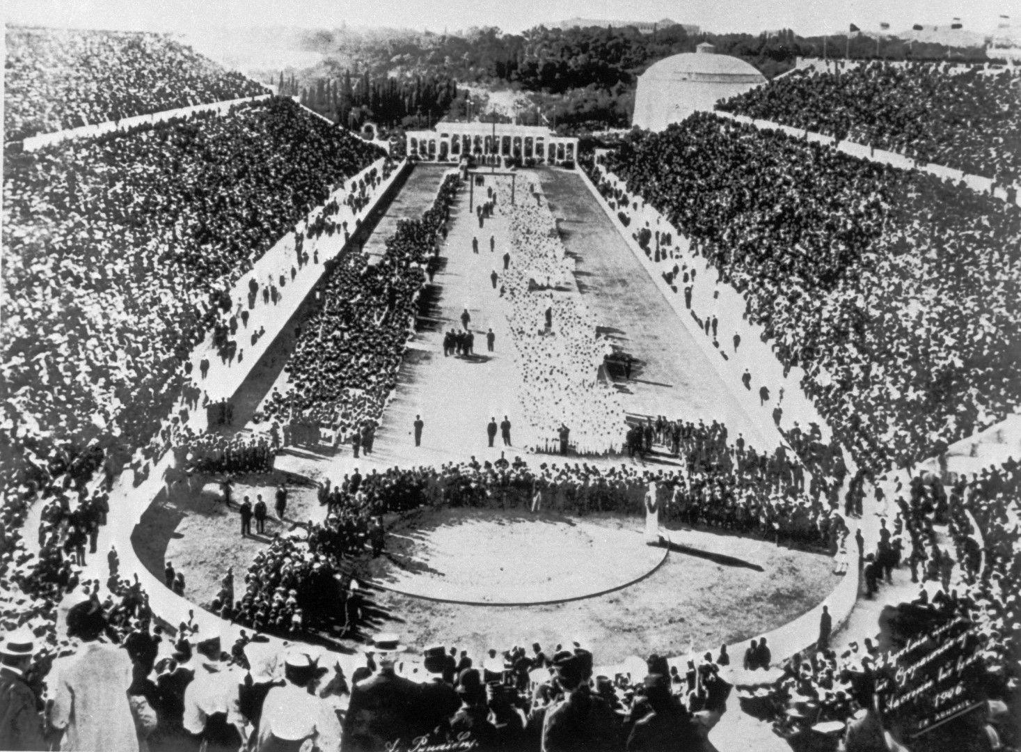 """Стадион """"Панатинайкос"""", откриване на игрите на 6 април 1896 г."""