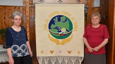 Изтъкаха чипровски килим за папа Франциск (снимки)