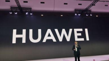 Huawei иска да е пазарен лидер при смартфоните до една година