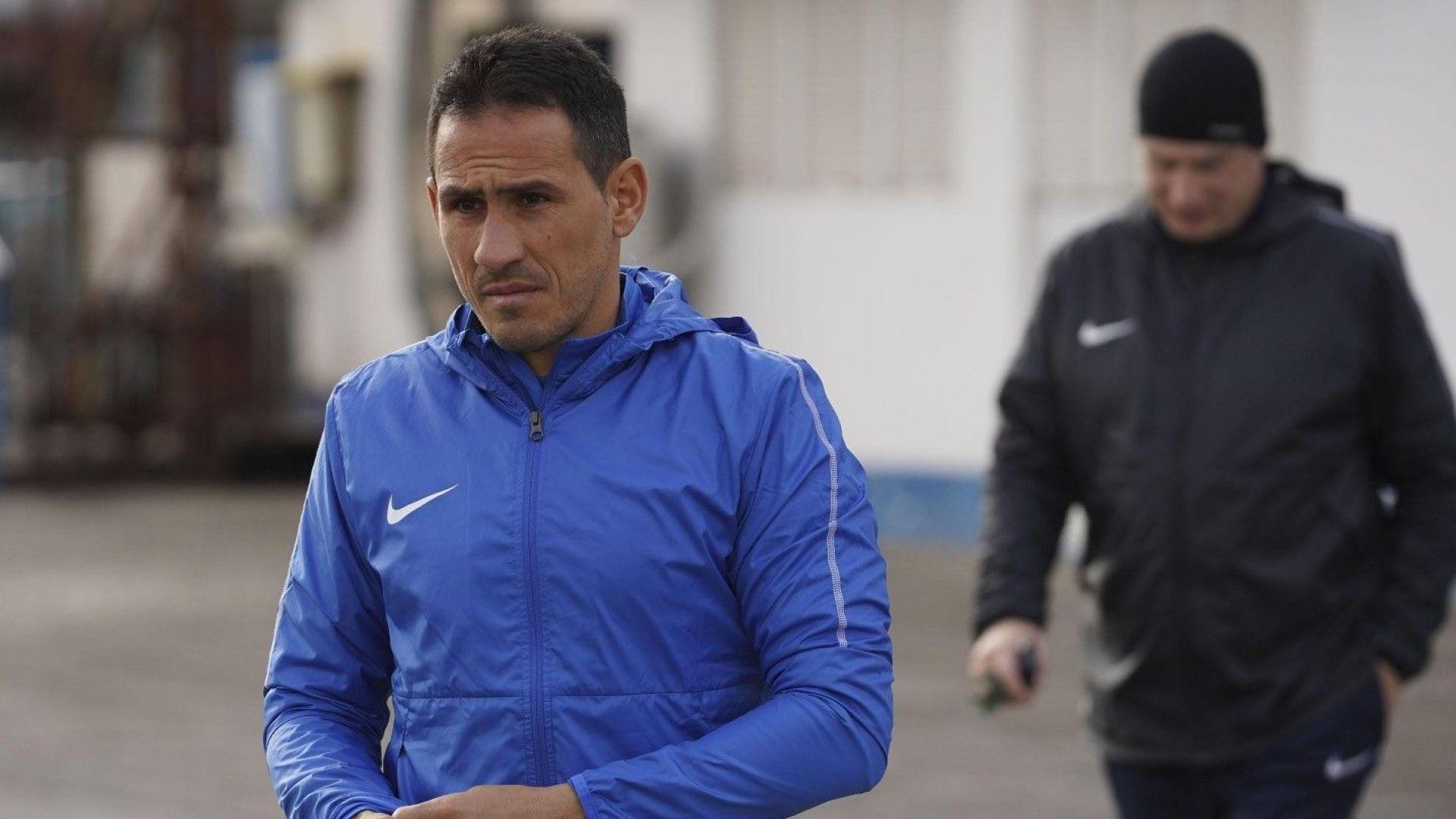 БФС забрани на капитана на Левски да играе срещу Лудогорец