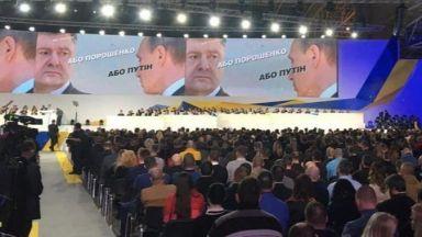 Порошенко се извини за предизборен плакат с Путин