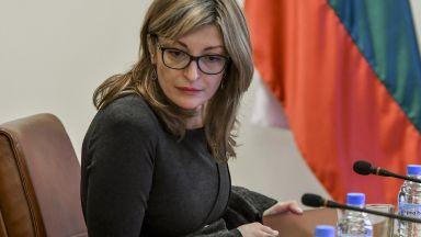 Украйна запазва българския Болградски регион