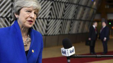 "Мей с ""ново смело предложение"" за Брекзит. ""Телеграф"": В него няма нищо ново"