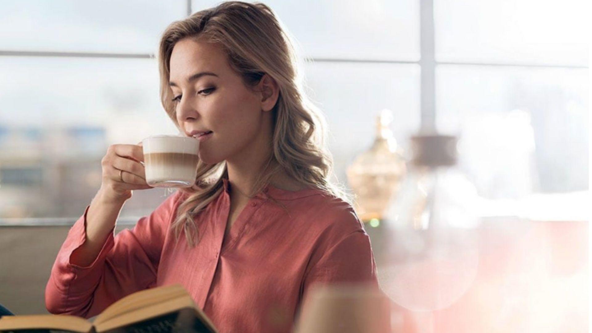 Ароматно кафе по твоя начин