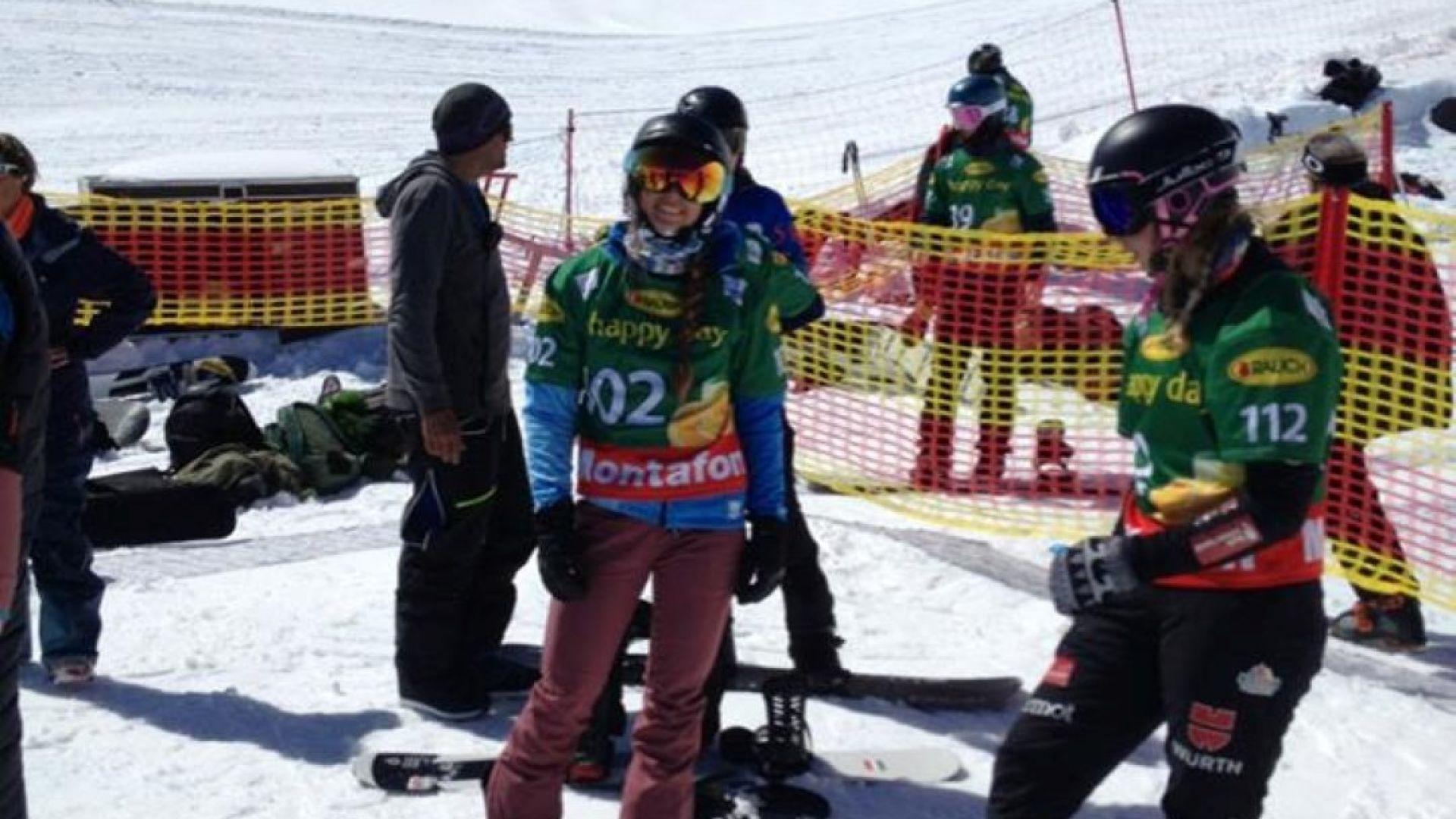 Теодора Илиева с 11-то място в Австрия