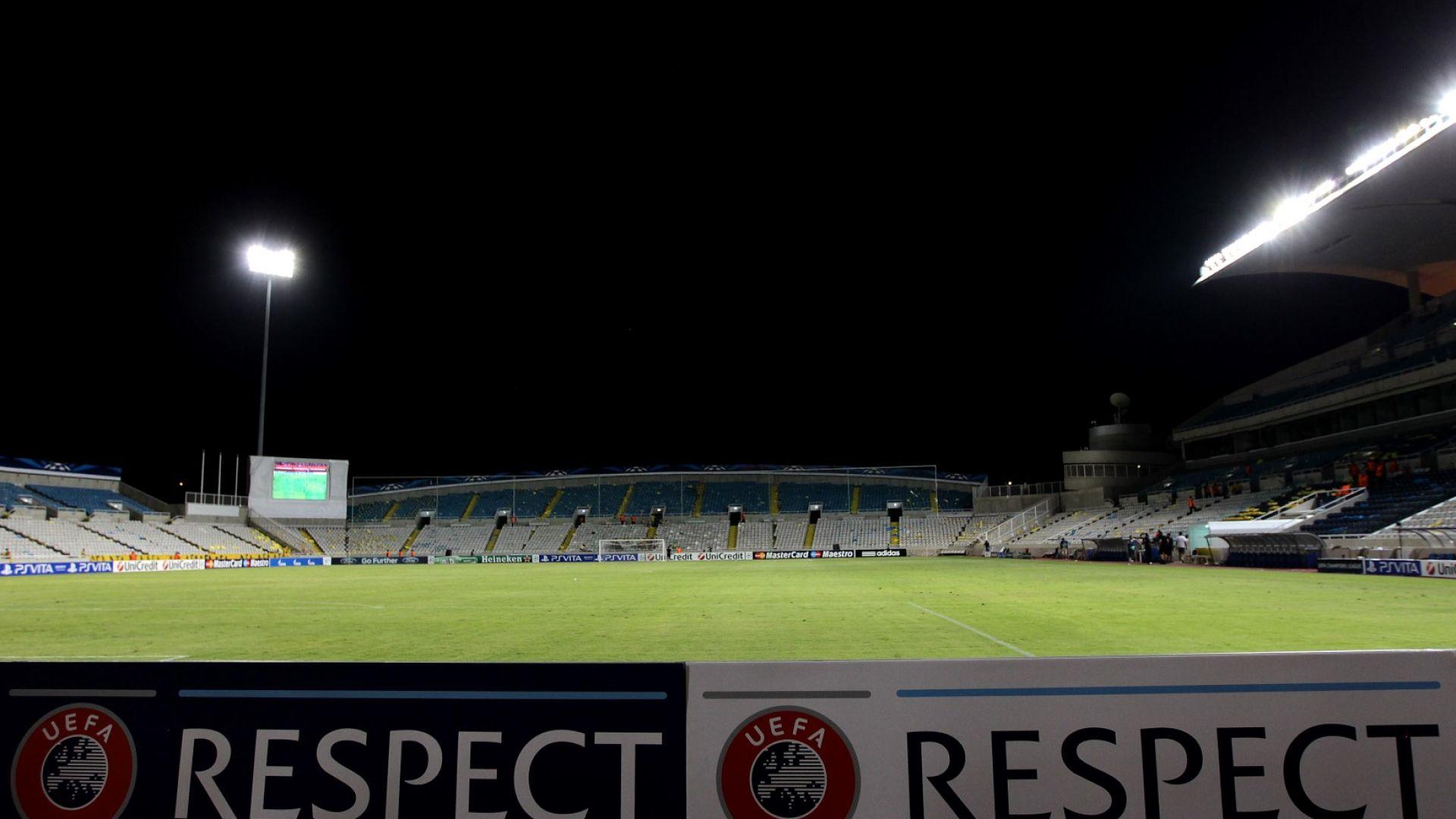 УЕФА спря мачове в Кипър заради подозрения в уговорки