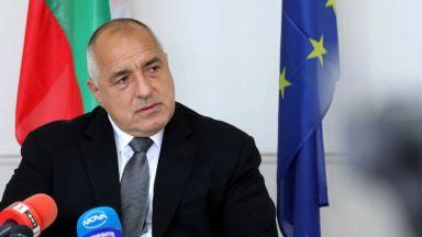 Борисов оглавява Председателски съвет на партиите, подкрепящи ГЕРБ и СДС за евроизборите