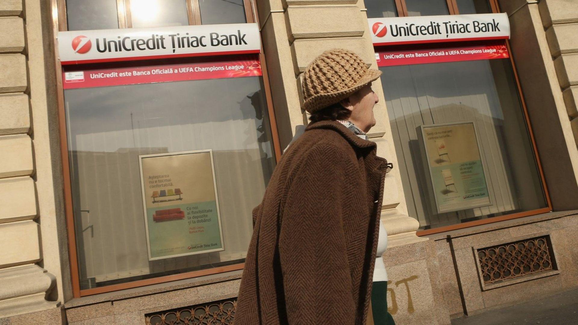 UniCredit отчете 25% ръст на печалбата за тримесечието