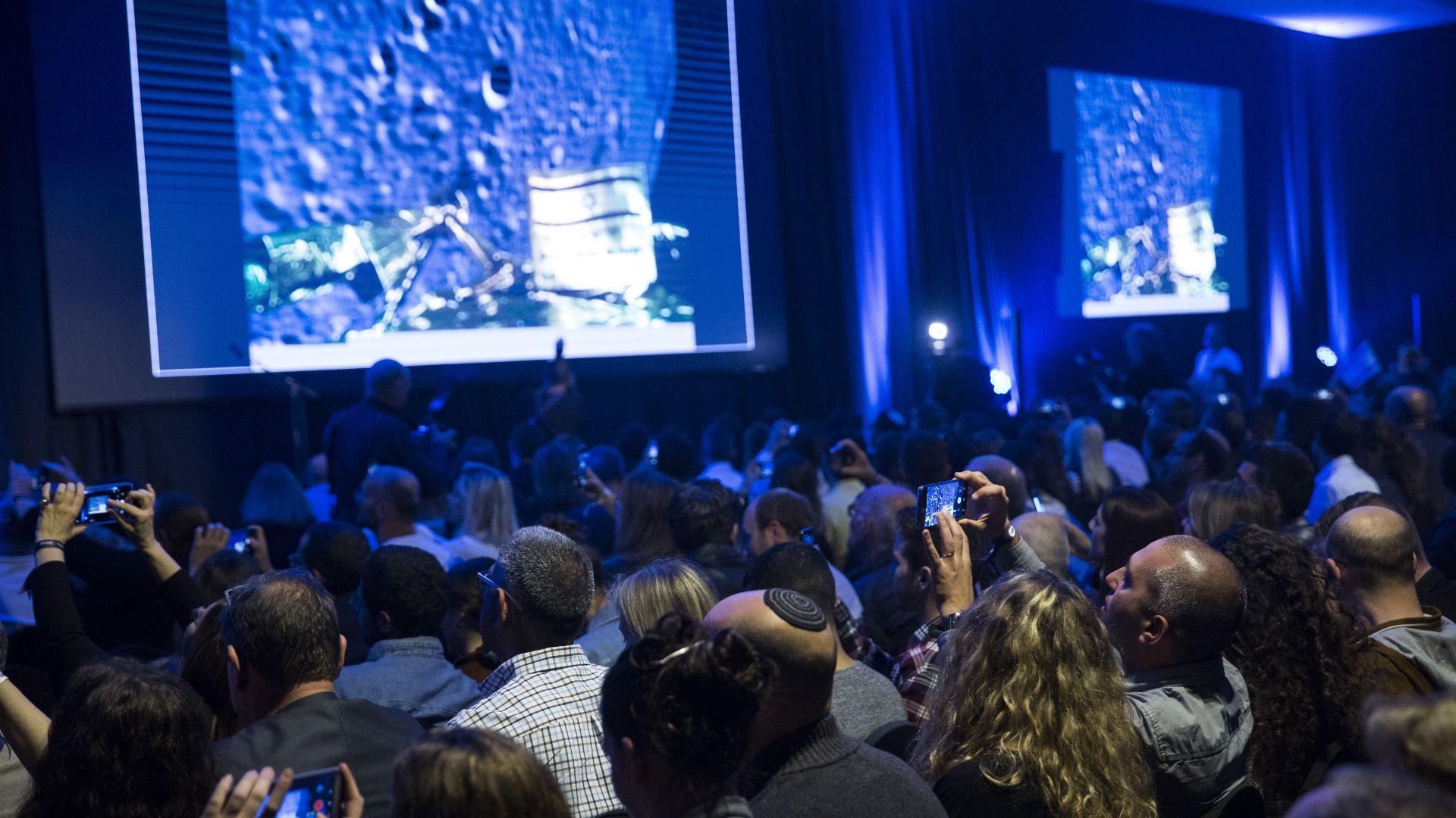 """Израелският космически апарат """"Берешит"""" се разби на Луната"""