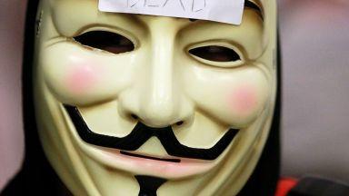 """""""Анонимните"""": Пуснете Асандж или ще си платите!"""