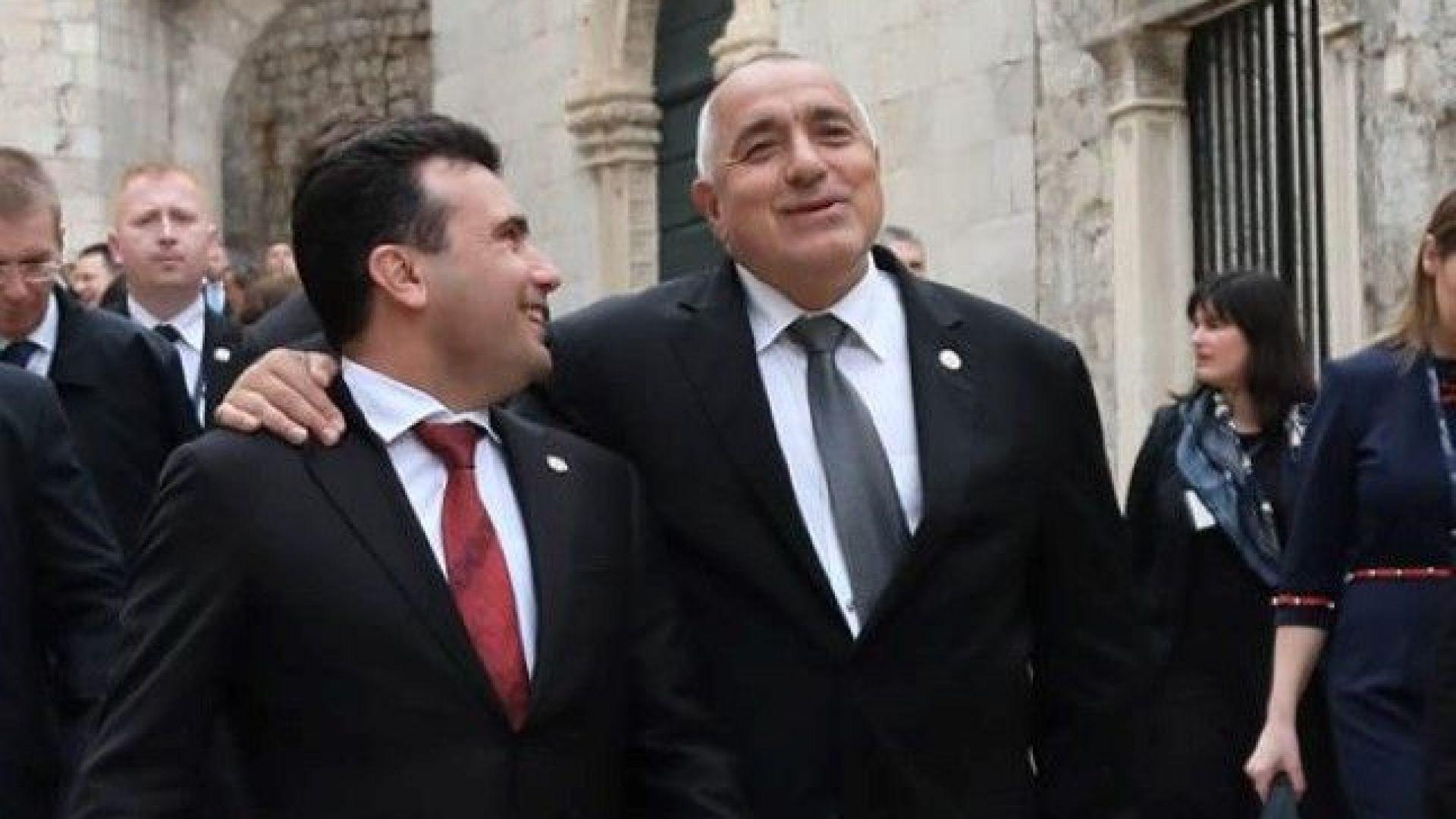 Премиерът на Северна Македония Зоран Заев очаква, че България ще