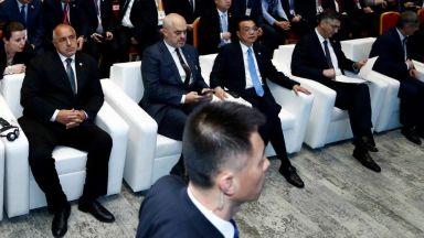 Бойко Борисов поиска Китай да отвори пазара си за европейски стоки