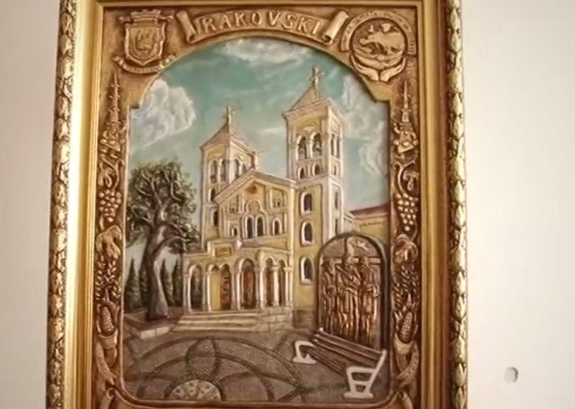 Картината, която ще бъде подарена на папата в Раковски