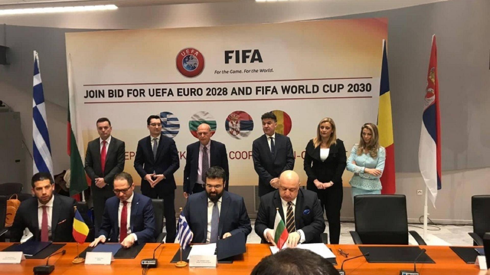 Официално: Ще има балканска кандидатура за Евро 2028 или Мондиал 2030