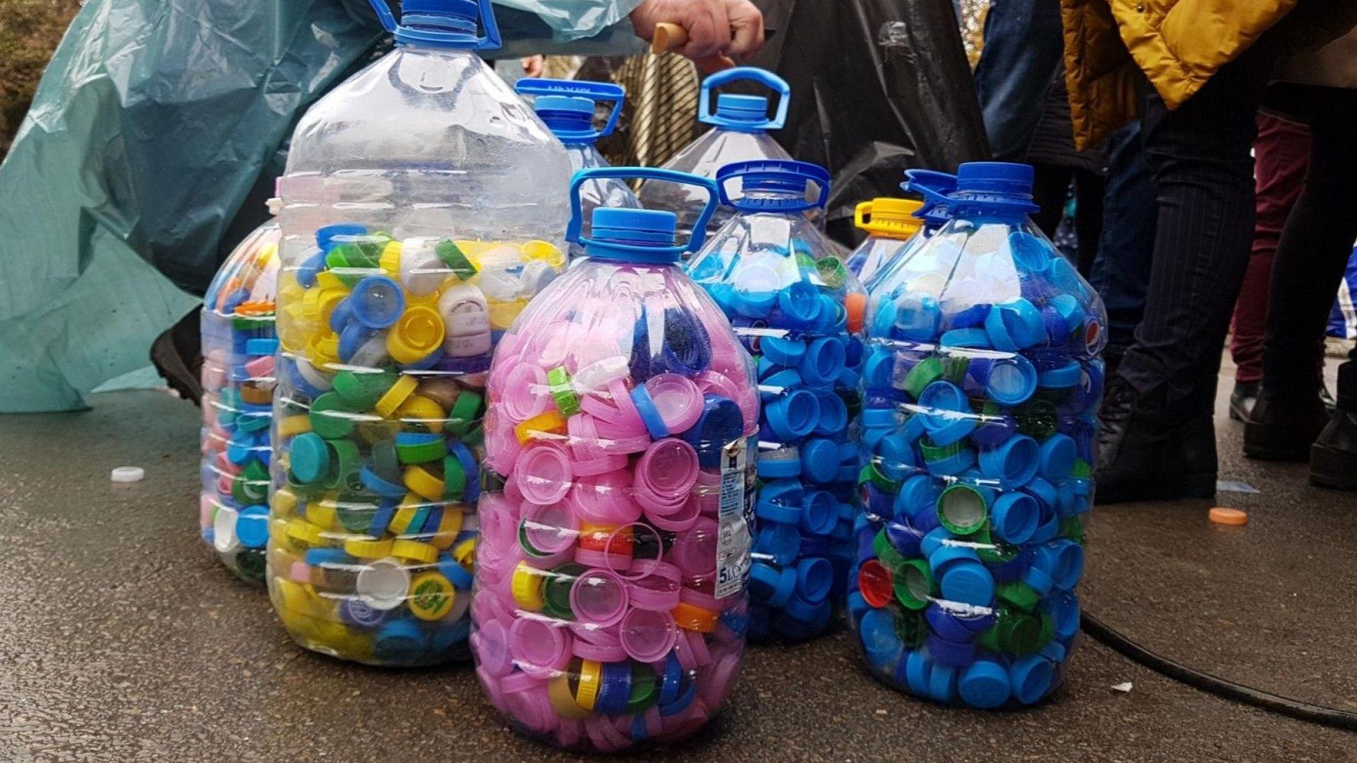Масово събиране на пластмасови капачки в София, Варна, Пловдив