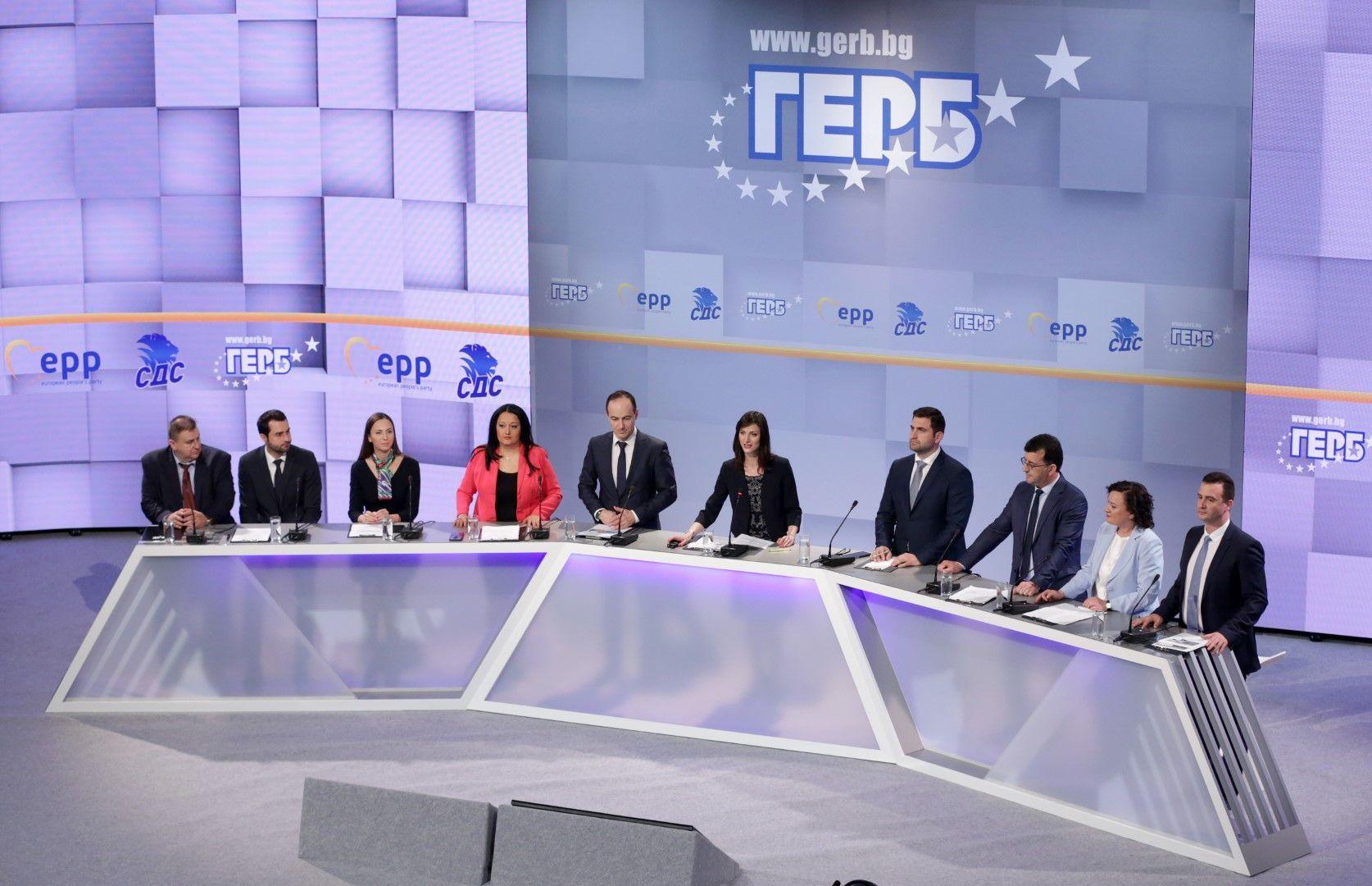 Кандидатите за евродепутати от ГЕРБ